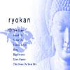 Ryokan Bubbles
